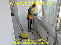 Комплексная уборка квартир и домов