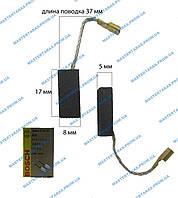 Угольная щетка Bosch 2-26 (5x8)