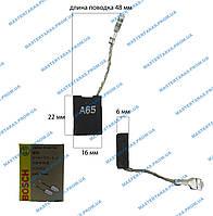 Угольная щетка Bosch 6x16 (болгарка 230)