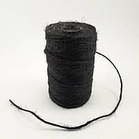 Канат джутовый декоративный черный, 2 мм, 100 гр