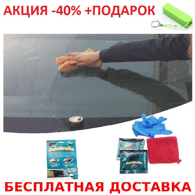 Антидождь для стекла лобового автомобильного RainBrella Original size Blister case средство+Повер банк
