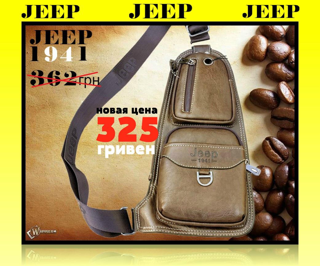 Мужская сумка Jeep Bag Jeep 1941  Кожаная мужская сумка Jeep плечо