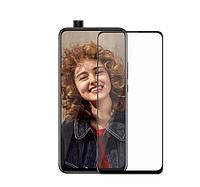 Защитное стекло для Huawei P Smart Z черный