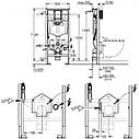Інсталяція для унітазу Grohe Sensia Rapid SL 39112001, фото 2
