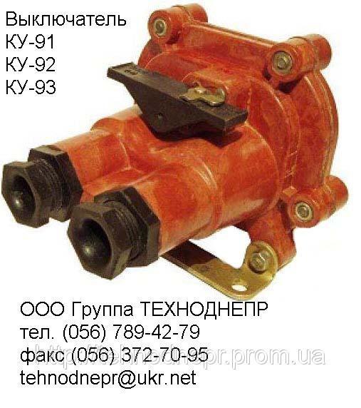 Переключатель УП5313-Ж212