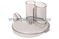 Крышка основной чаши кухонного комбайна Zelmer 794049 (877.0110)