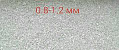 Пісок кварцовий фракція 0.8-1.2