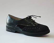 Туфли Башили арт.8110-3 black, 33, 22.0