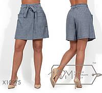 Женские шорты-юбка из льна (2 цвета) - Серый PY/-005