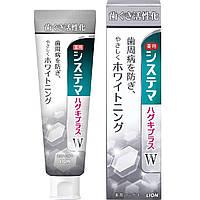 Зубная паста для лечения десен и зубов с отбеливающим эффектом Dentor Systema gums plus W Dentifrice (231097)