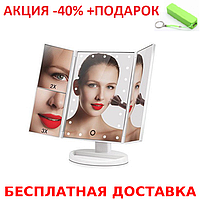 22 LED Magic Make Up Mirror Glossy case Косметическое настольное зеркало для макияжа с подсветкой+Power Bank, фото 1