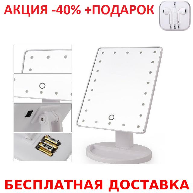 22 LED Large LED Mirror Glossy case Косметическое настольное зеркало для макияжа+Наушники