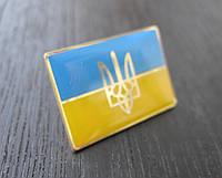 Значок Флаг Украины Герб Тризуб , фото 1