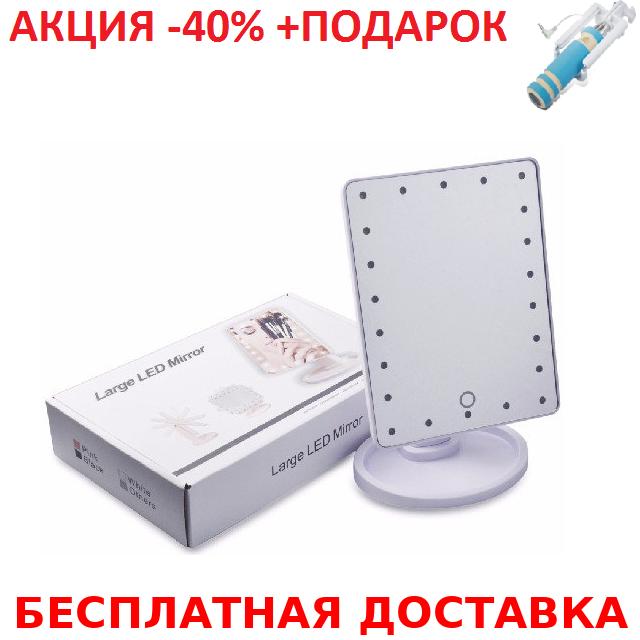 22 LED Large LED Mirror Conventional case Косметическое настольное зеркало для макияжа+Монопод