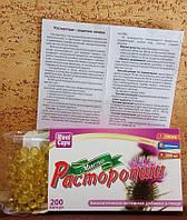 Масло расторопши Реалкапс № 200 защита и здоровье печени, желчный пузырь, антиоксидант, от токсинов, Россия