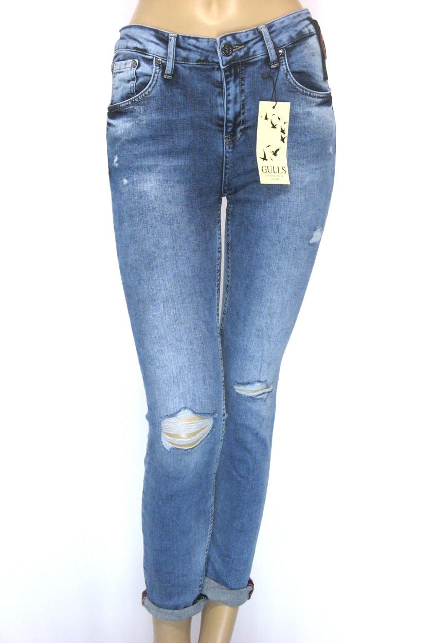 Жіночі рвані завужені джинси