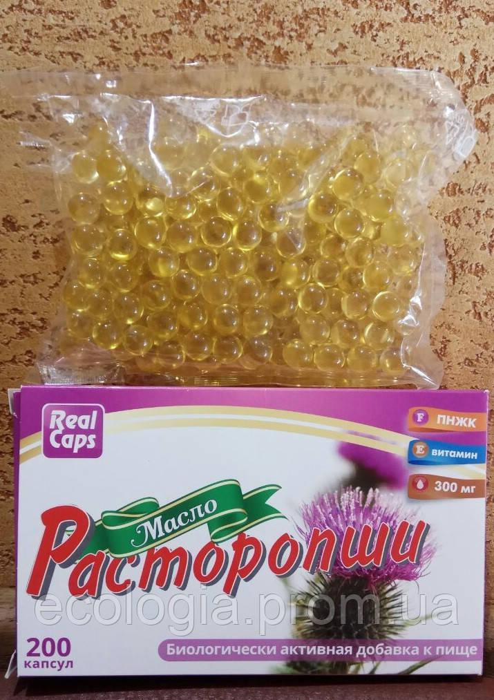 Масло из плодов расторопши пятнистой Реалкапс № 200 защита и здоровье печени, желчный пузырь, антиоксидант