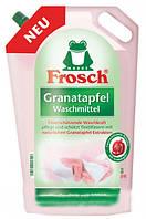 Жидкий био-порошок универсальный FROSCH Granatapfel