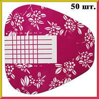 Формы для Наращивания Ногтей Широкие Прямые Розовые Цветы 50 шт, Материалы для Наращивания Ногтей