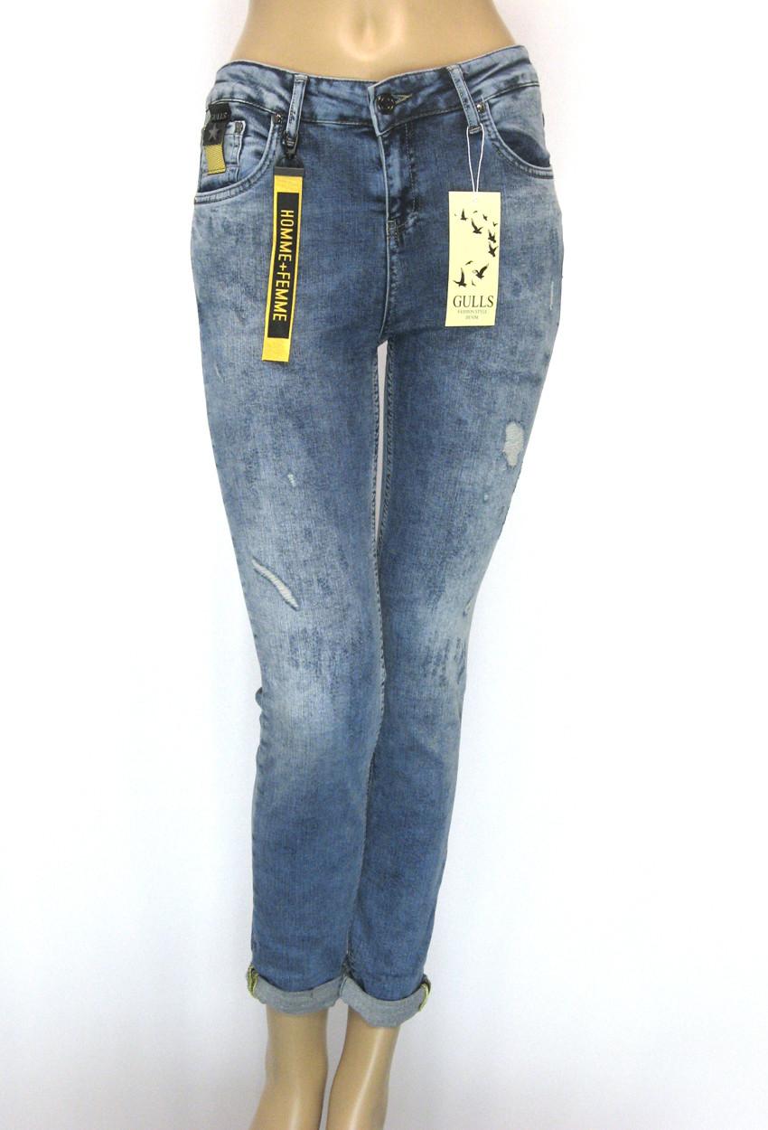 Жіночі завужені з потертостями джинси
