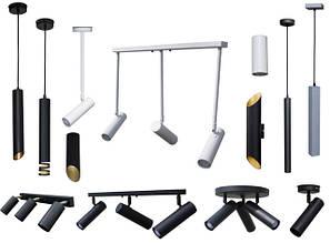Светильники подвесные,потолочные,споты и бра в форме цилиндра