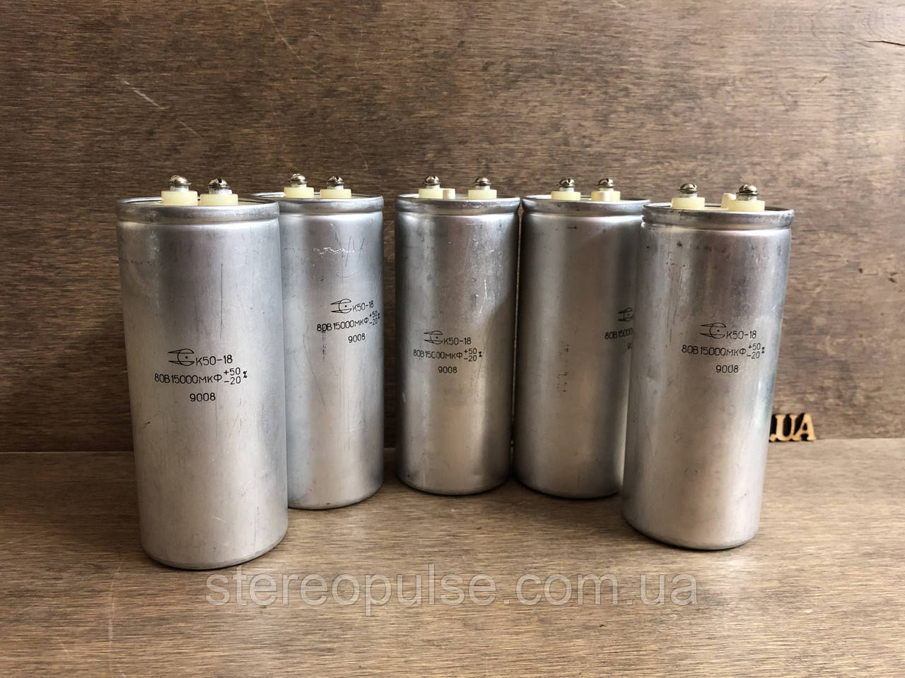 Конденсатор К50-18 15000мкФ 80В