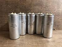 Конденсатор К50-18 15000мкФ 80В, фото 1