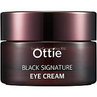 Омолаживающий крем для глаз с муцином черной улитки Ottie Black Signature Eye Cream