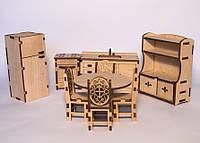 Мебель игрушечная Кухня