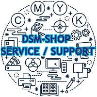 Сервис и поддержка копировальной техники