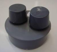 Клапан воздушний ПП110 (шт.)