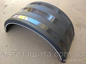 Крыло пластиковое на Магистральные тягачи с белой полосой. Грузовики. Полуприцепы.(Турция)
