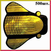 Форма для Ногтей Пчелка Золотая Дугой Двойная Толщина Одноразовая Бумажная на Клейкой Основе, 500 шт.
