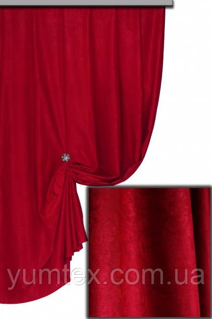 Портьерная ткань велюр (софт), цвет красный