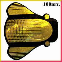 Форма для Ногтей Пчелка Золотая Дугой Двойная Толщина Одноразовая Бумажная на Клейкой Основе, 100 шт.