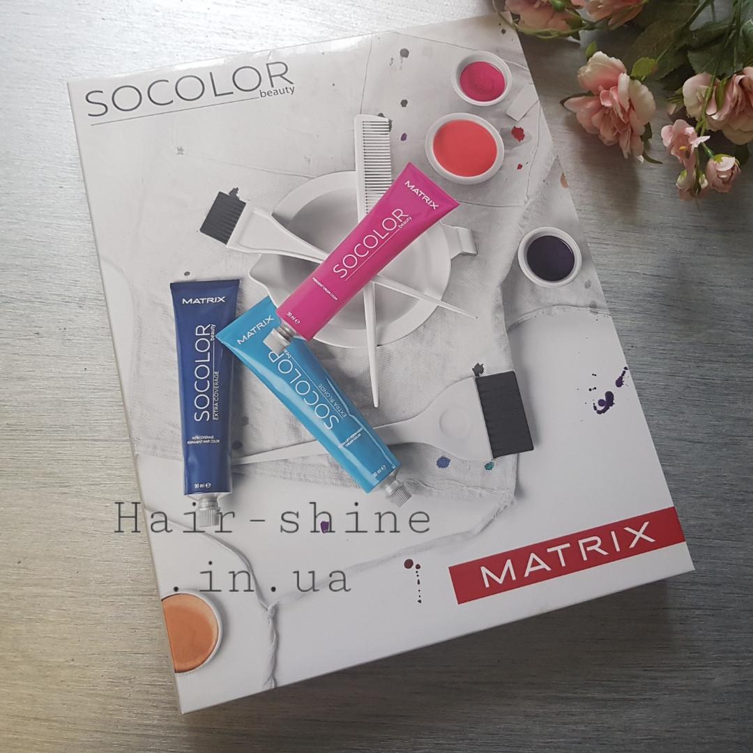 Палитра краски Matrix Socolor Beauty