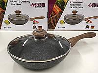 Сковородка с крыкой 24см гранитное покр. с красным  BENSON BN-538 (8 шт)