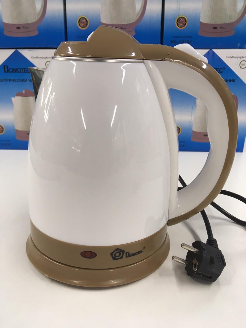 Чайник нержавейка DOMOTEC c пластиковой покрытие  MS-5025C Коричневый (12шт/ящ)