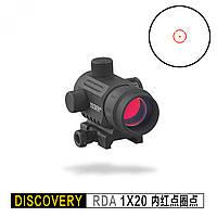 Прицел оптический 1Х20-Discovery практичный, алюминиевый корпус, защищен от повреждений