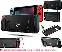 Силиконовый чехол GripCase MEO с ручками для Nintendo Switch / В наличии есть стекла на дисплей /, фото 1