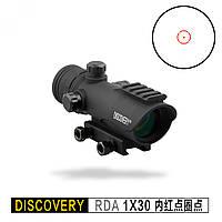 Прицел оптический 1х30-Discovery, подойдет на все виды пневматики, прочный алюминиевый корпус