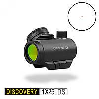 Прицел оптический 1х25-Discovery, компактный, надежный, корпус алюминиевый