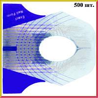 Форма для Ногтей Фигурная Синяя Дугой Двойная Толщина Одноразовая Бумажная на Клейкой Основе, 500 шт.