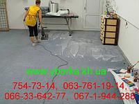 Глубинная чистка и химчистка ковров, покрытий, мягкой мебели