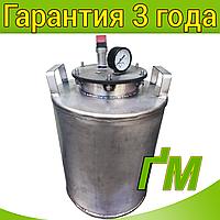 Автоклав НС-24 (нержавеющая сталь на 24 банки) + подарок