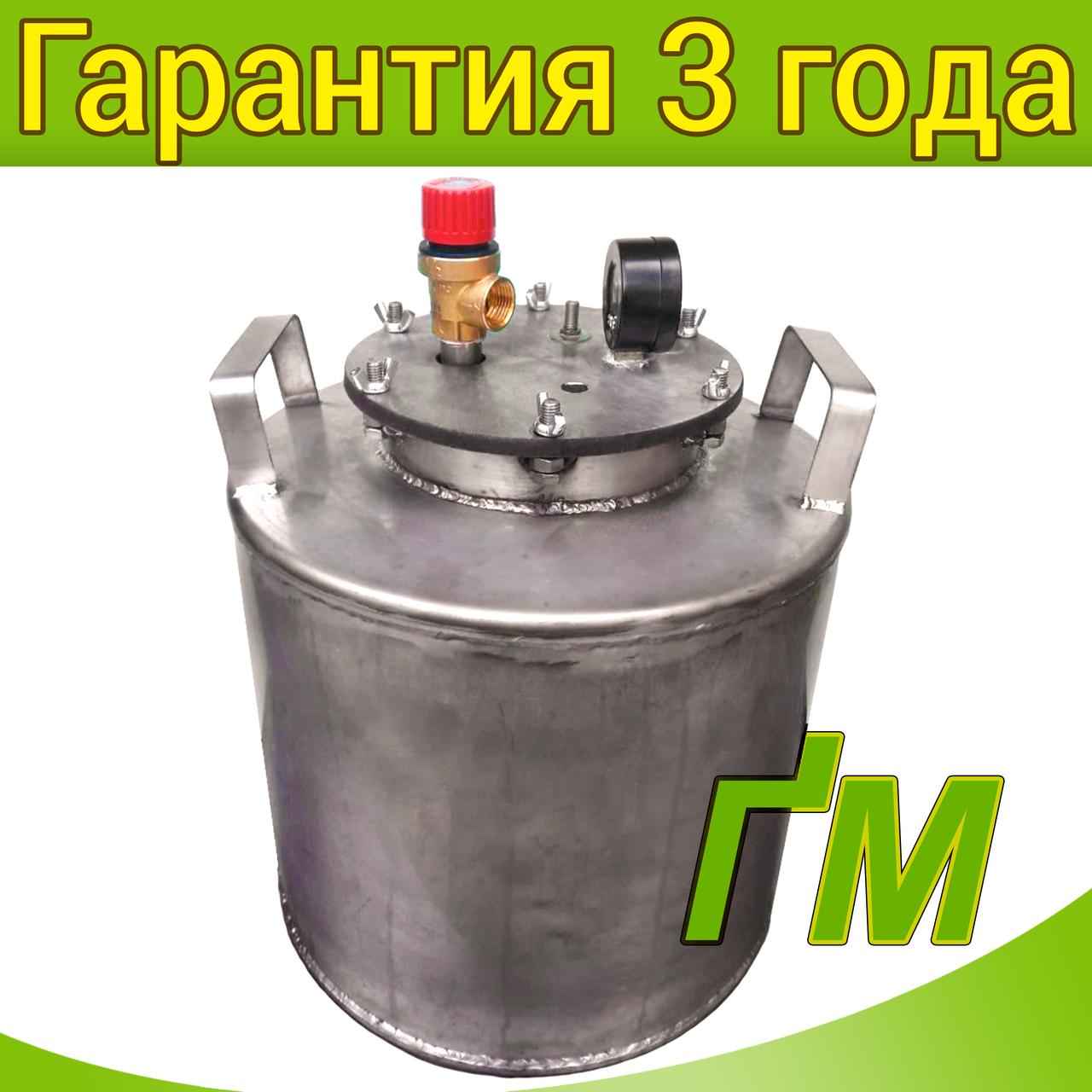Автоклав НС-16 (нержавеющая сталь на 16 банок) + подарок