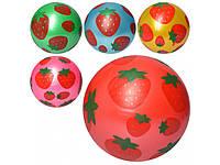 Мяч детский MS 1911 9 дюймов