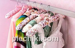 Сатиновые плечики для одежды, Мягкие вешалки
