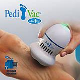 Электрическая пемза для ног , прибор для удаления мозолей Pedi Vac, фото 5