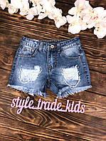 Стильні джинсові шорти з перлами, фото 1